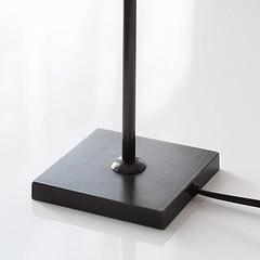 Kleine Tischleuchte Schwarz 43 cm