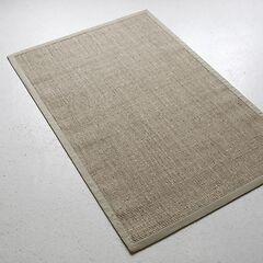Sisalteppich Bouclé Sand  275 x 365 cm