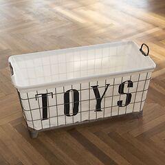 Aufbewahrungskörbe Toys