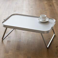 Kaymet Bett- und Serviertablett Aluminium