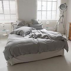 Torquato Bettbezug Perkal farbig 155 x 220 cm