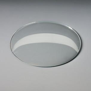 Ersatzglas für Personenwaage