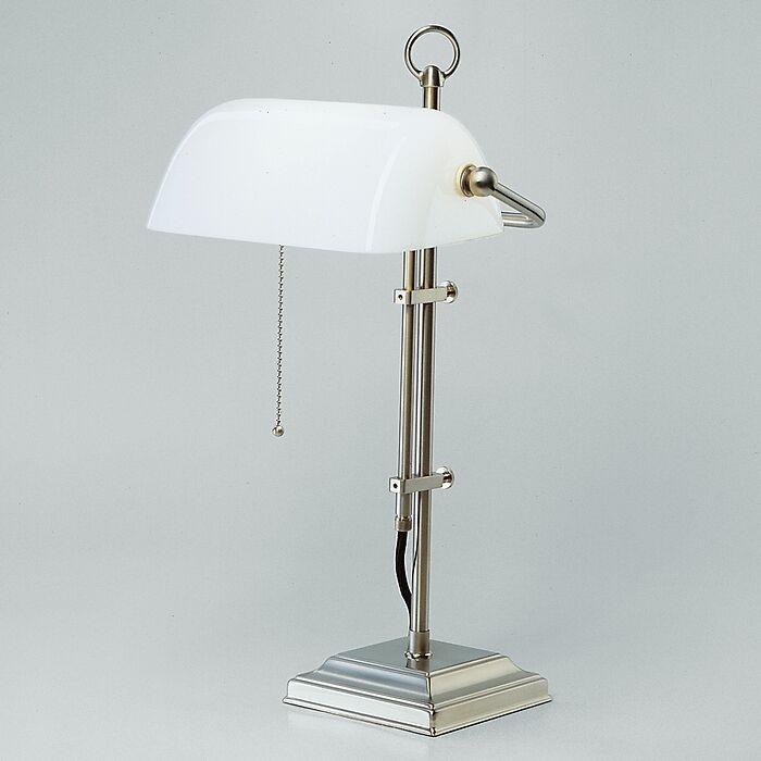 Berliner Messing Bankers Lamp weisser Schirm
